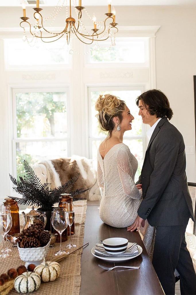 Наші наречені Asteria
